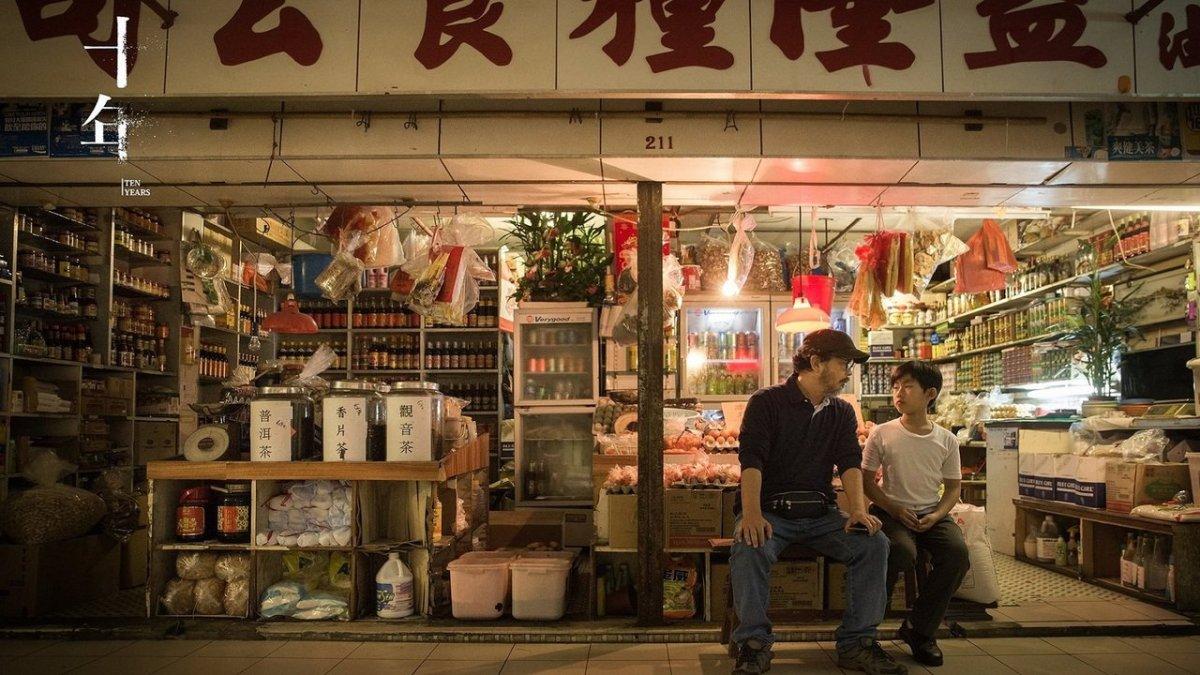 Ten Years (2015, Ng Ka-Leung, Jevons Au, Wong Fei-Pang, Kwun-wai Chow, Kwok Zune,HK)